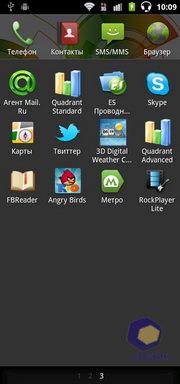Лаунчер На Андроид Acer Iconia Smart