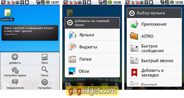Lg Optimus Этот Плагин Не Поддерживается В Chrome Для Android