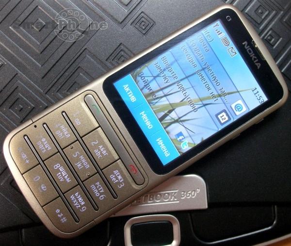 Nokia e71 mobile antivirus software download