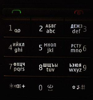 http://www.mobilmarket.ru/f/article/nokia_c3-01_touch_and_type_sl_rev_3.jpg