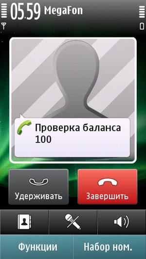 Как сделать фон в контакте на телефоне