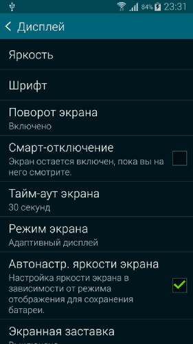 Как сделать скриншот экрана самсунг альфа