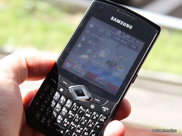 Samsung B7350 Omnia PRO 4 Photos - Samsung B7350 Omnia PRO 4 Photos