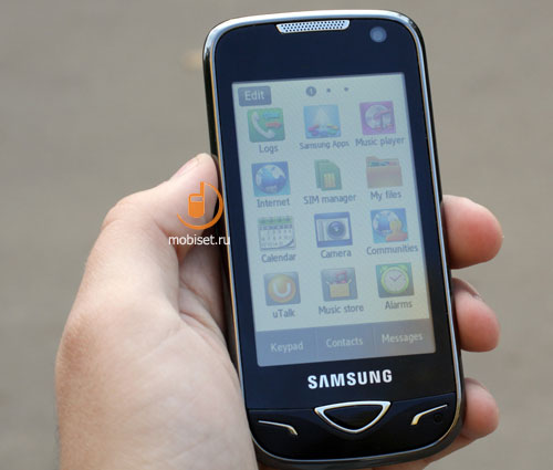 Samsung Gt B7722 Прошивка Скачать - фото 2