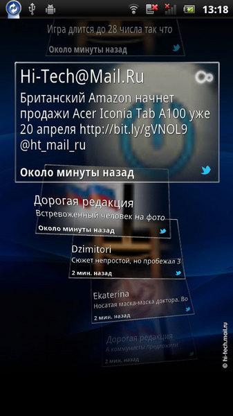 Стандартный Плеер Android 2.3