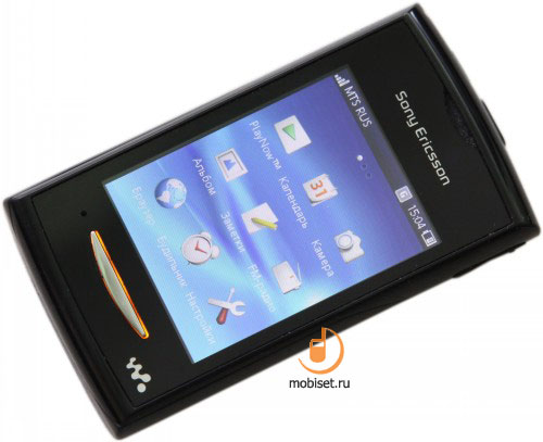 Sony Ericsson Update Service 2138201307151333  Download