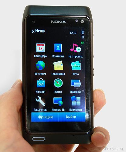 Опера 52 для китайского телефона скачать бесплатно java приложение