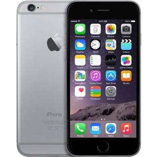 Купить iPhone 7 plus  Айфон 7 плюс в Саратове по лучшей