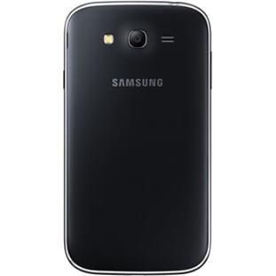 Телефон samsung grand neo samsung a5 телефон купить