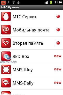 Обзор GSM-телефона МТС 955 MobilMarket.ru