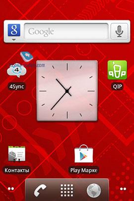 Как Настроить Будильник Чтобы Андроид Мтс 962 Включился