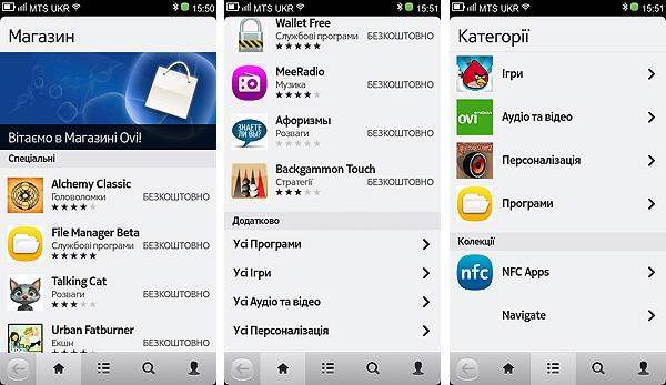 Я тебя породил, я тебя и убью: подробный обзор Nokia N9 MobilMarket.ru