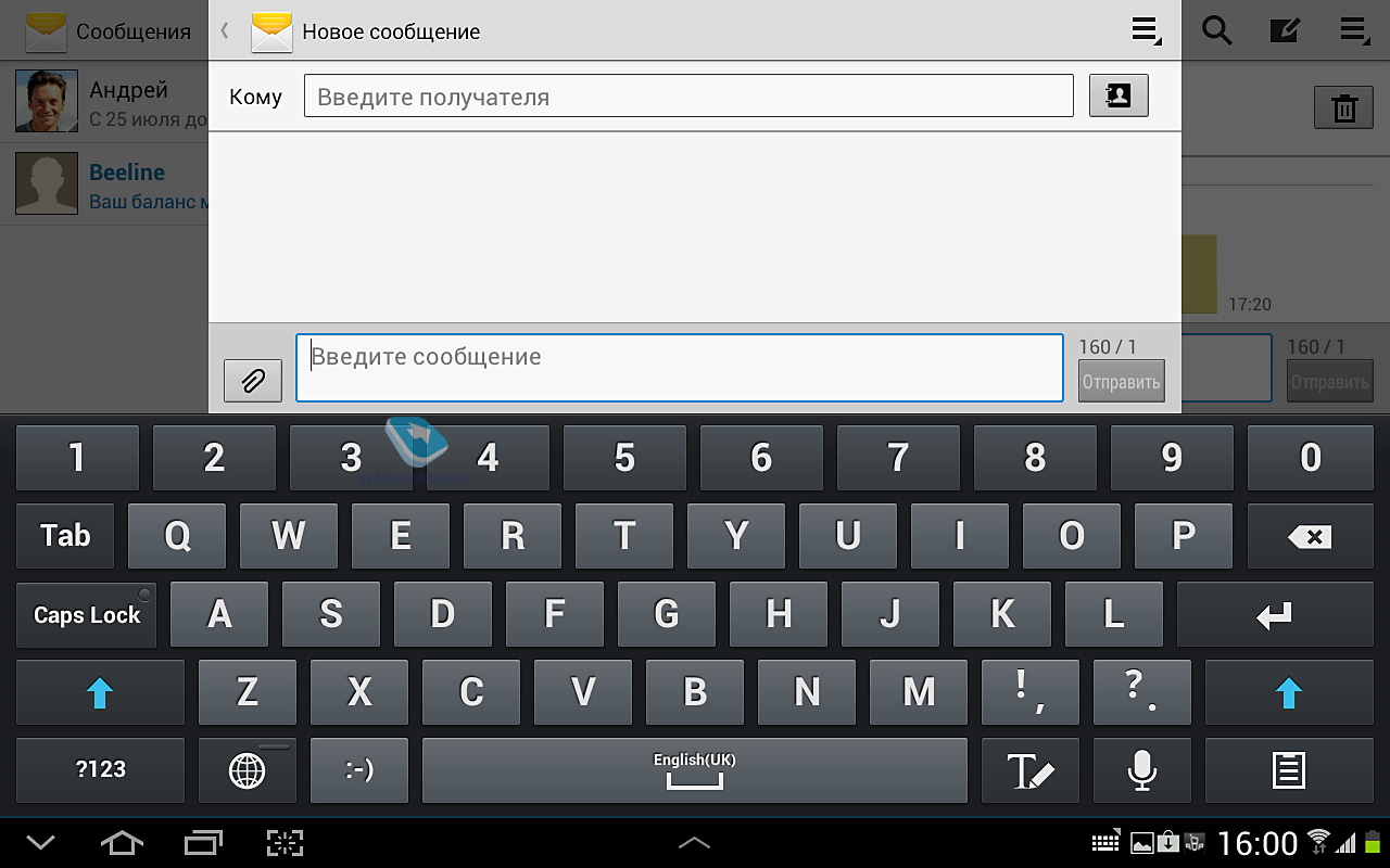 Как сделать клавиатуру на русском на планшете