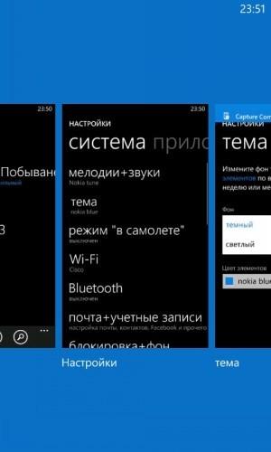 Nokia Lumia 710 VS Samsung