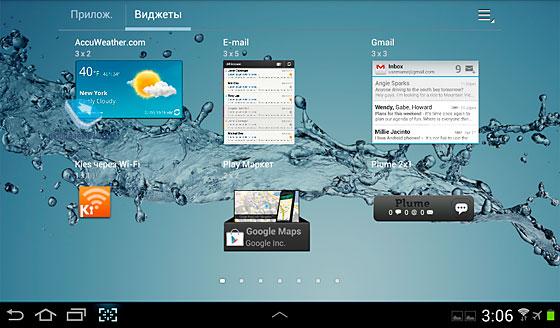 Как на galaxy tab 2 сделать скриншот - Новости, обзоры, ремонт