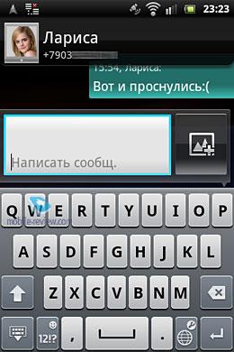 Лучшая Телефонная Клавиатура На Android