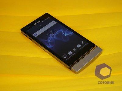 Дао Sony: обзор Android-смартфона Sony XPERIA P (LT22i)