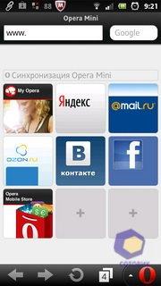 Скачать Оперу Для Андроид Sony Xperia Sola